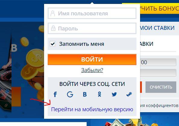 MostBet официальный сайт мобильная версия