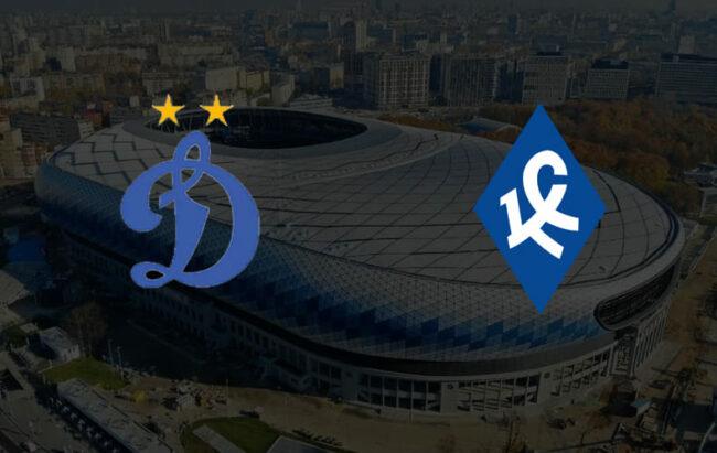 Матч Динамо — Крылья Советов