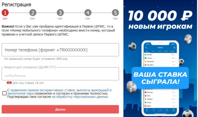 Betcity Obzor Registratsyiya