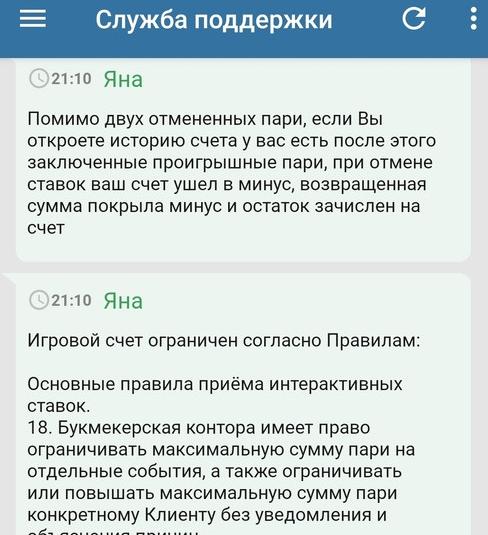 betcity otzyivyi techpodderzhka