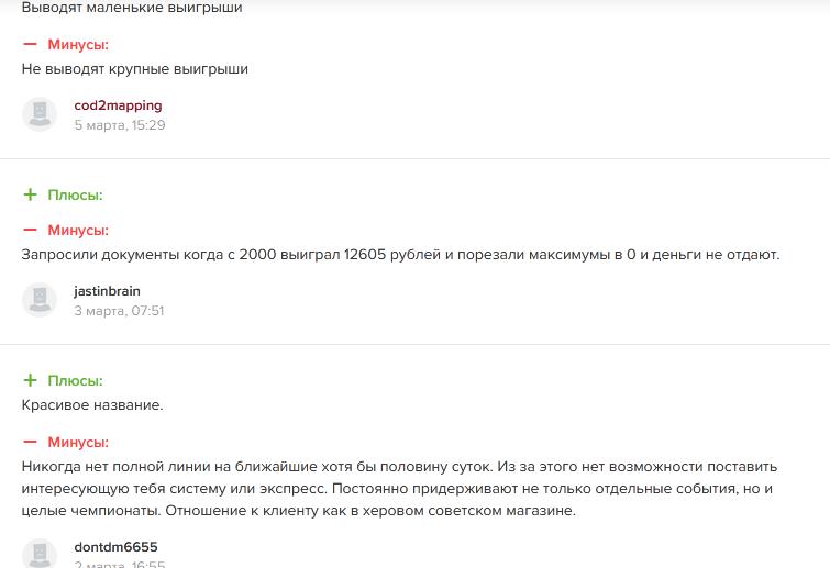 marathonbet obzor otzyivyi ru