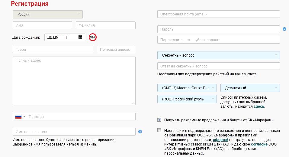 marathonbet obzor registratsyiya ru