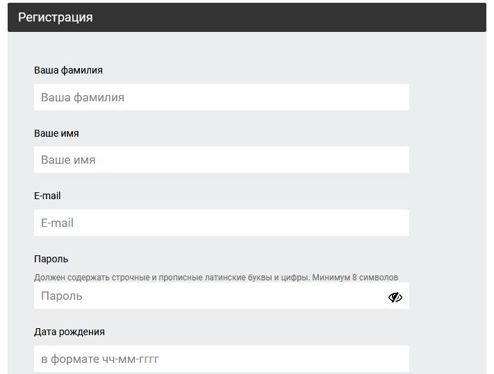 melbet ru obzor registratsyiya