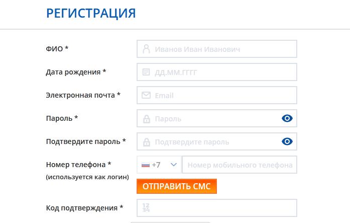 mostbet obzor registratsyiya